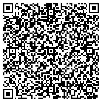 QR-код с контактной информацией организации Сакура-Н, ЧП