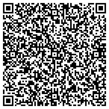 QR-код с контактной информацией организации Ди Ар(Di-Ar), ЧП