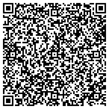 QR-код с контактной информацией организации Строй Арт декор, Компания