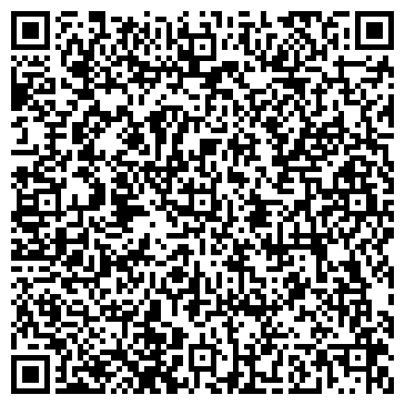 QR-код с контактной информацией организации Флорина, Ателье Цветов