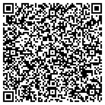 QR-код с контактной информацией организации Софт,ООО