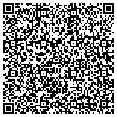QR-код с контактной информацией организации С&Y studio, ООО