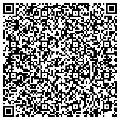 QR-код с контактной информацией организации Baker Street Sound & Post Production Company, ООО