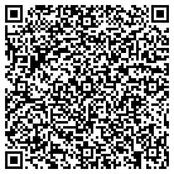 QR-код с контактной информацией организации Алден, ООО