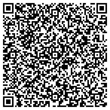QR-код с контактной информацией организации Дизайн-студия HBStyle, ЧП