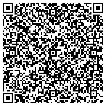 QR-код с контактной информацией организации БЕЛОЦЕРКОВСКИЙ КОНСЕРВНЫЙ ЗАВОД