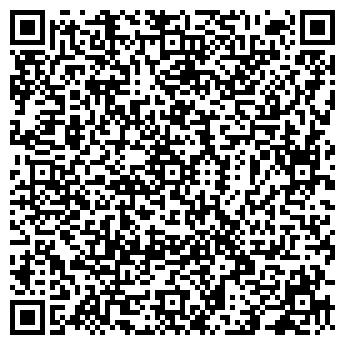 QR-код с контактной информацией организации Сталь Буд, ООО