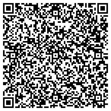 QR-код с контактной информацией организации Сите, ООО (Сите`)