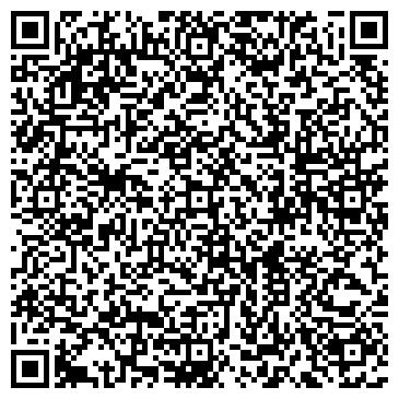 QR-код с контактной информацией организации З-проект(Z - proekt),ЧП