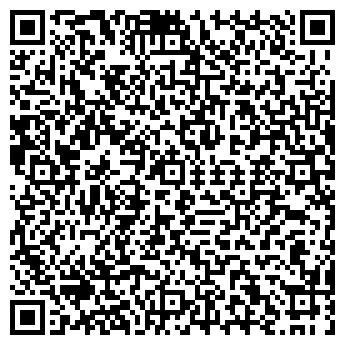 QR-код с контактной информацией организации ОДС № 605