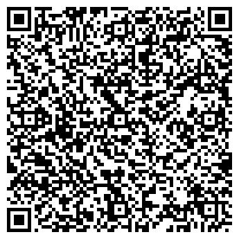 QR-код с контактной информацией организации ТС плюс, ООО