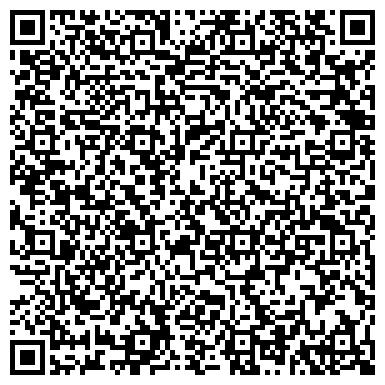 QR-код с контактной информацией организации МОДЕРН, МЕБЕЛЬНАЯ ФАБРИКА, ПРОИЗВОДСТВЕННОЕ ЧП