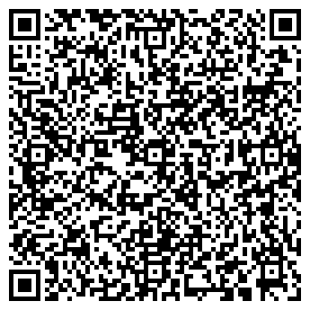 QR-код с контактной информацией организации Прайм-Строй Инвест, ООО