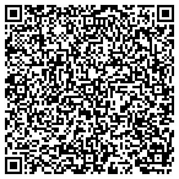 QR-код с контактной информацией организации 21Авеню, ООО (21avenue)