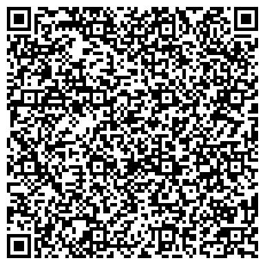 QR-код с контактной информацией организации Design-Home, Студия дизайна интерьера