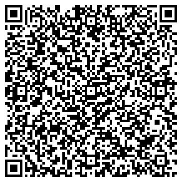 QR-код с контактной информацией организации Былина, ООО