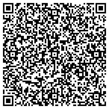 QR-код с контактной информацией организации А Линеа, ООО (A Linea)