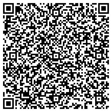 QR-код с контактной информацией организации Дизайн-центр Эдем, ЧП