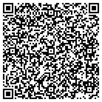 QR-код с контактной информацией организации Элит-Групп, ООО