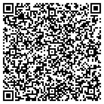 QR-код с контактной информацией организации МАРИТА, ООО