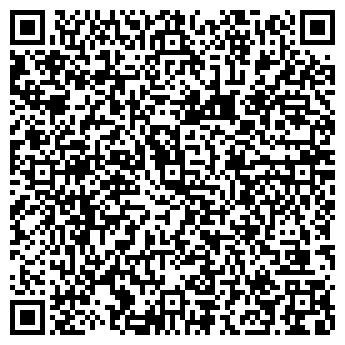 QR-код с контактной информацией организации Вида форм компани, ЧП
