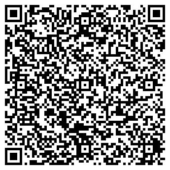 QR-код с контактной информацией организации Юрта, Компания