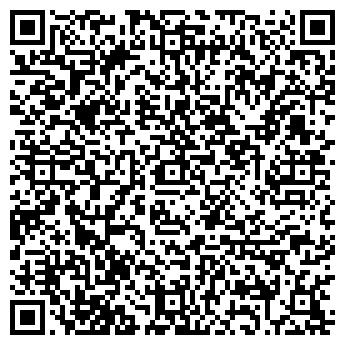 QR-код с контактной информацией организации РЕГИОН СЕРВИС, ООО