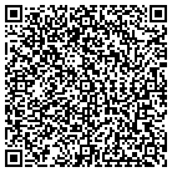 QR-код с контактной информацией организации АртВижн, ЧП