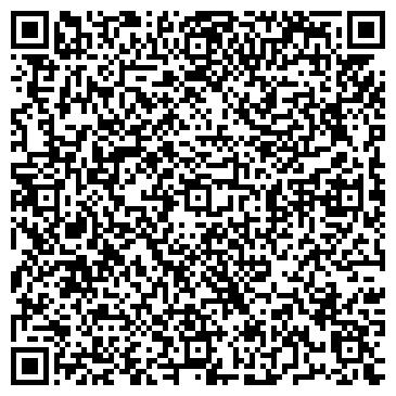 QR-код с контактной информацией организации Строй-Сервис&K, ООО