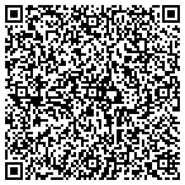 QR-код с контактной информацией организации Бюро Беленко, ООО