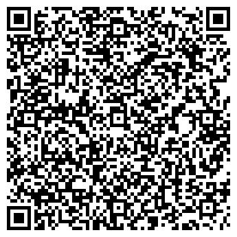 QR-код с контактной информацией организации Дизайн-Стелла, ЧП