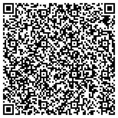 QR-код с контактной информацией организации Reed, ООО (Рид)