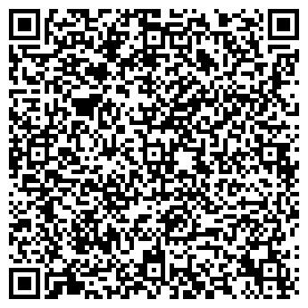 QR-код с контактной информацией организации Домианни, ЧП