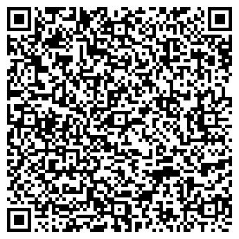 QR-код с контактной информацией организации КВ-Дизайн, ЧП