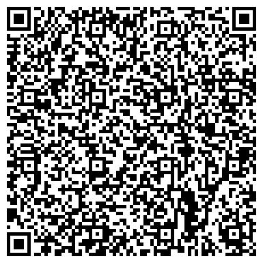 QR-код с контактной информацией организации Архиград Строительная компания, ООО