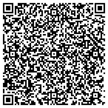 QR-код с контактной информацией организации Артика Творческая мастерская, ООО