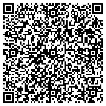 QR-код с контактной информацией организации Тиа Строй Сервис, ООО