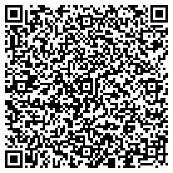 QR-код с контактной информацией организации Тотал Дизайн, ООО