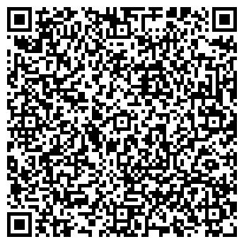 QR-код с контактной информацией организации CCM, ООО