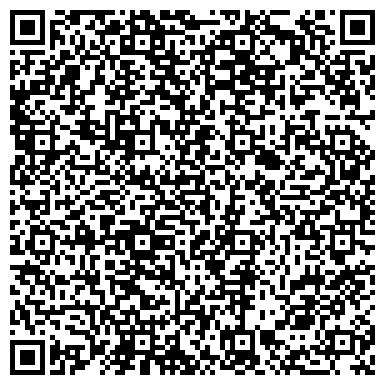 QR-код с контактной информацией организации БЕЛГОРОД-ДНЕСТРОВСЬКИЙ МОРСКОЙ ТОРГОВЫЙ ПОРТ, ГП