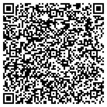 QR-код с контактной информацией организации Валмакс Груп , ЧП
