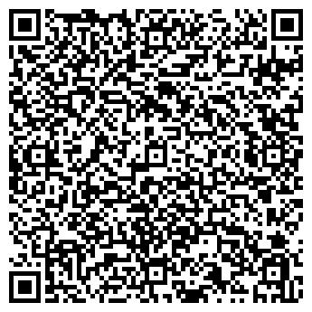 QR-код с контактной информацией организации Потрибно, ЧП (Potribno)