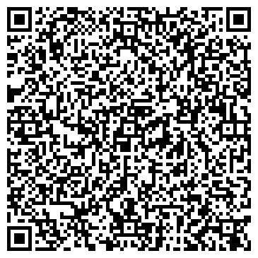 QR-код с контактной информацией организации СК Голиаф