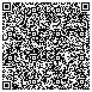 QR-код с контактной информацией организации 3Д Волд (3D World) Студия WEB дизайна