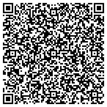 QR-код с контактной информацией организации ALS-Building Строительная компания, ООО