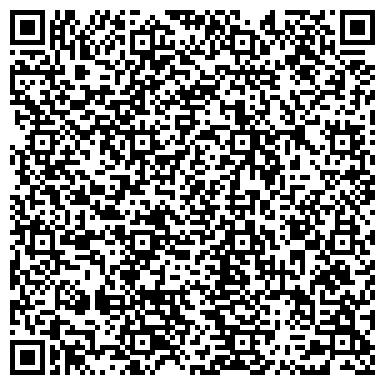 QR-код с контактной информацией организации Студия флористики и дизайна Flowershouse, ООО