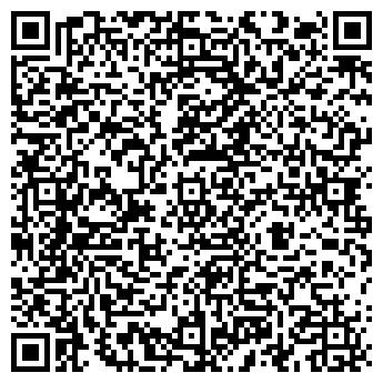 QR-код с контактной информацией организации Арх идея, ЧП