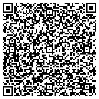 QR-код с контактной информацией организации Green Star, ЧП
