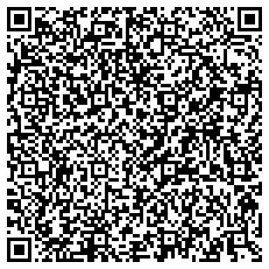 QR-код с контактной информацией организации Строймастерсервис-РС, ООО