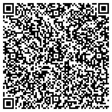 QR-код с контактной информацией организации Сампо, ООО
